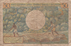 Image #2 of 50 Francs ND (1957)