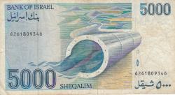 "Image #2 of 5000 Sheqalim 1984 (JE 5744 - התשמ""ד)"
