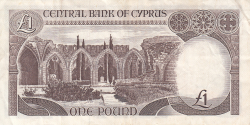 Image #2 of 1 Pound 1984 (1. III.)