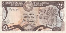 Image #1 of 1 Pound 1984 (1. III.)
