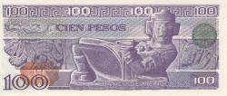 Image #2 of 100 Pesos 1981 (27. I.) - Serie SU