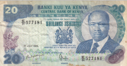 Image #1 of 20 Shillings 1985 (1.VII.)