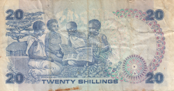 Image #2 of 20 Shillings 1985 (1.VII.)