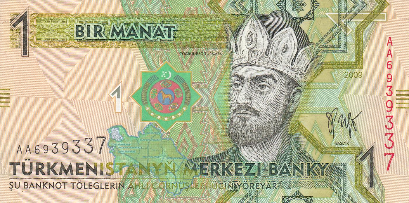 Turkmenistan 50 Manat 2017 UNC comm Lemberg-Zp