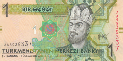 Image #1 of 1 Manat 2009