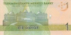 Image #2 of 1 Manat 2009