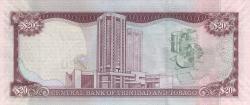 Image #2 of 20 Dollars 2006