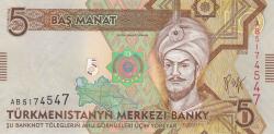 Image #1 of 5 Manat 2009