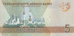 Image #2 of 5 Manat 2009