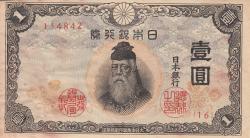 Image #1 of 1 Yen ND (1943)