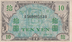 Image #1 of 10 Yen ND (1945)