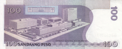 Image #2 of 100 Piso 2000