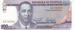 Image #1 of 100 Piso 2000