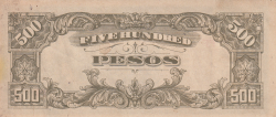 Imaginea #2 a 500 Pesos ND (1944)