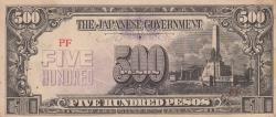 Imaginea #1 a 500 Pesos ND (1944)