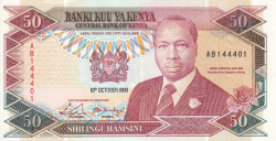 Imaginea #1 a 50 Shillings 1990 (10. X.)