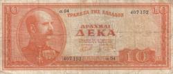 10 Drachmai 1955 (1. III.)