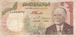 Imaginea #1 a 5 Dinari 1980 (15. X.) - replacement