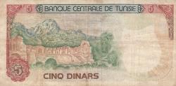 Imaginea #2 a 5 Dinari 1980 (15. X.) - replacement