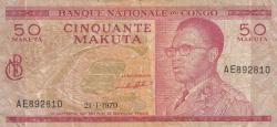 Image #1 of 50 Makuta 1970 (21. I.)