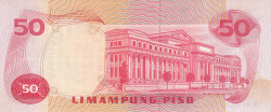 Image #2 of 50 Piso ND (1974-1985) - replacement note