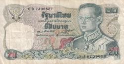 Image #1 of 20 Baht BE 2524 (1981) - signatures Suthee Singsaneh / Kamchorn Sathirakul (55)