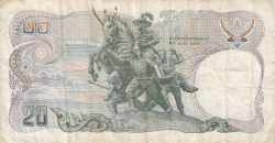 Image #2 of 20 Baht BE 2524 (1981) - signatures Suthee Singsaneh / Kamchorn Sathirakul (55)