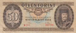 Imaginea #1 a 50 Forint 1969 (30. VI.)