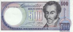 Imaginea #1 a 500 Bolívares 1990 (31. V.)