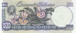 Imaginea #2 a 500 Bolívares 1990 (31. V.)