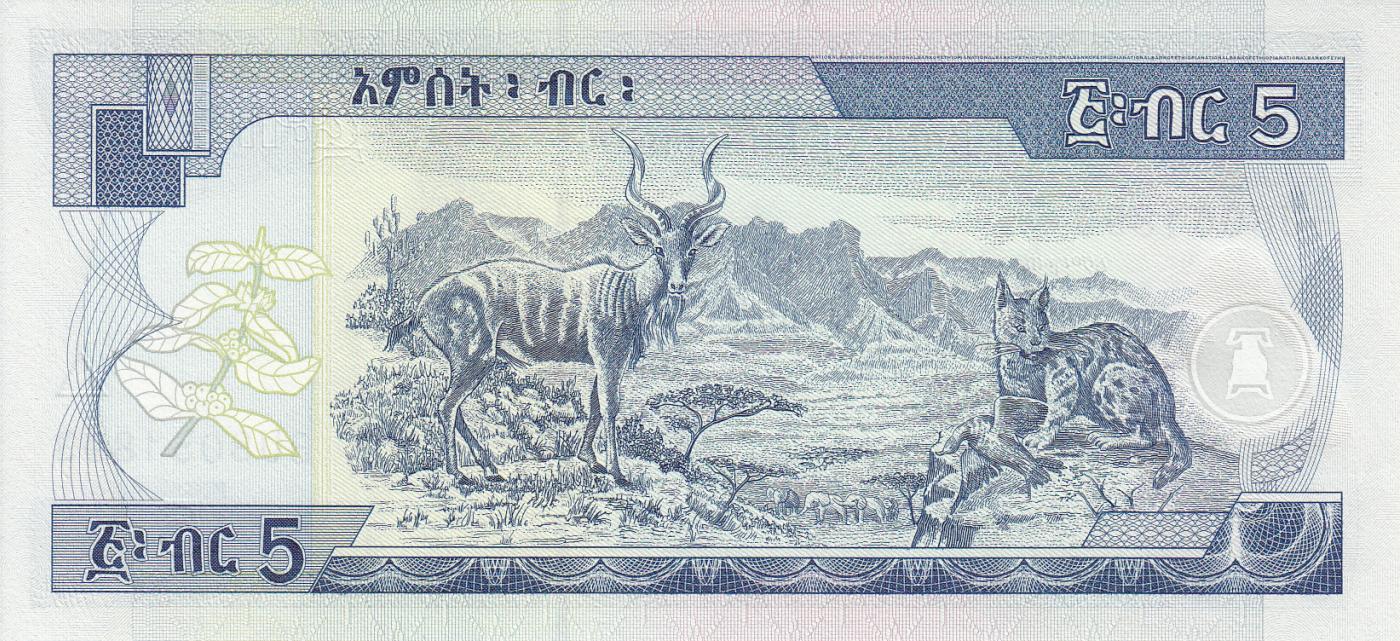 5 Birr 2013 Ee 2005 1997 2017 Ee 1989 Ee 2009 Issue Ethiopia Banknote 8710