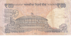 Image #2 of 50 Rupees 2013 - L