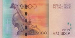 Image #2 of 2000 Escudos 2014 (5. VII.)