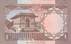 Image #2 of 1 Rupee ND (1982)