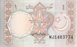 Image #1 of 1 Rupee ND (1983-) - signature Mian Tayeb Hasan