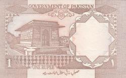 Image #2 of 1 Rupee ND (1983-) - signature Mian Tayeb Hasan
