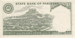Image #2 of 10 Rupees ND (1976-1984) - signature S. Osman Ali