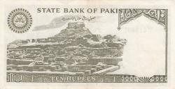 Image #2 of 10 Rupees ND (1983-1984) - signature Wasim Oun Jafrey