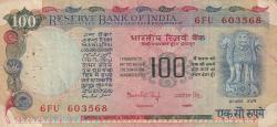 Image #1 of 100 Rupees ND (1979) - signature Manmohan Singh