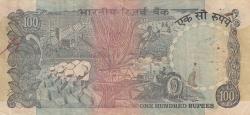 Image #2 of 100 Rupees ND (1979) - signature Manmohan Singh