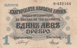Image #1 of 1 Lev Srebro ND (1916)