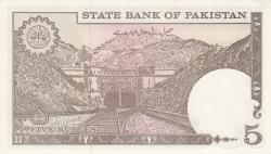 Imaginea #2 a 5 Rupees ND (1983-1984) - semnătură Qasim Parekh