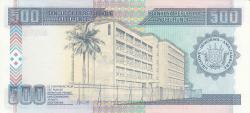Image #2 of 500 Francs 2007 (1. X.)