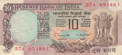 Imaginea #1 a 10 Rupees ND (1970) - semnătură S. Jaganathan