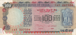 100 Rupees ND (1979)
