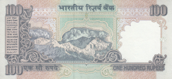 Image #2 of 100 Rupees ND (1996)