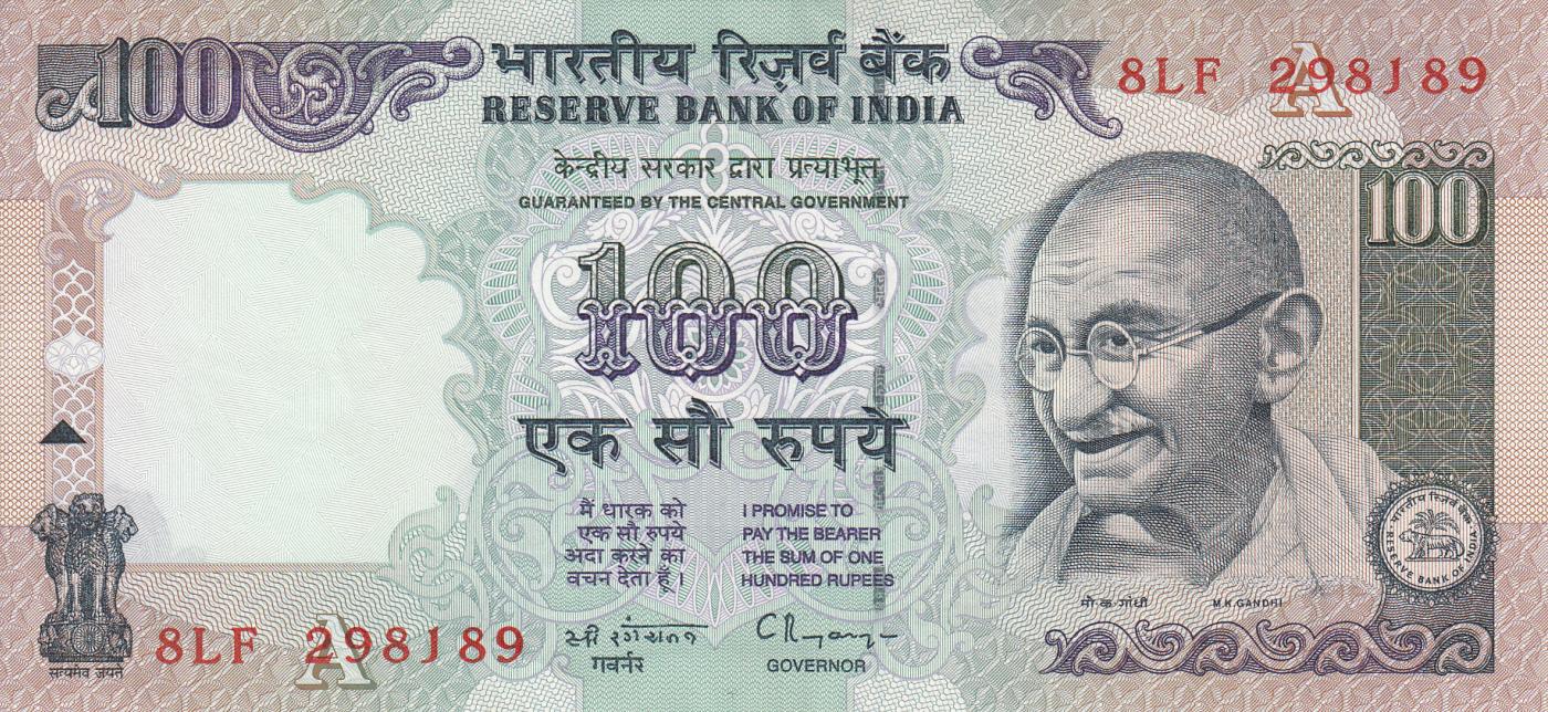 ND UNC /> Ghandi P-91j 100 Rupees India 1996