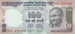 Imaginea #1 a 100 Rupees ND (1996)