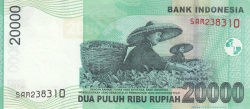 Image #2 of 20,000 Rupiah 2004/2005