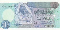 Image #1 of 1 Dinar ND (1988)